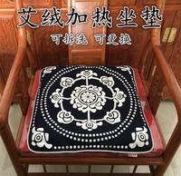 艾上阁 艾绒坐垫电加热坐垫 送礼办公室发热艾草椅垫艾灸保健养生